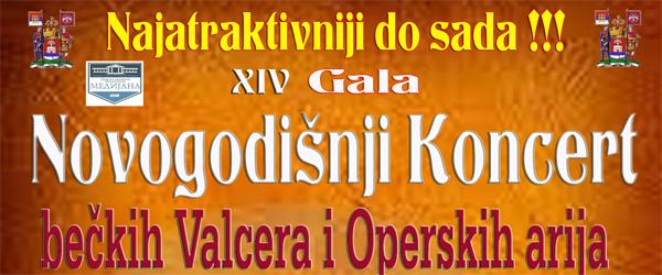 Novogodišnji koncert bečkih valcera