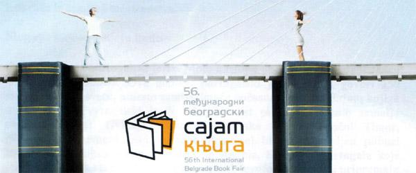 Niški leksikon na sajmu knjiga u Beogradu