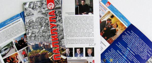 "Brošura ""Moja Palilula"""