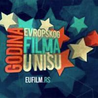 Makedonski filmovi u Kupini