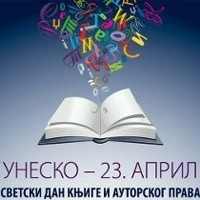dan-knjige