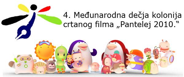 4. Međunarodna dečja kolonija crtanog filma