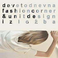 Fashion Corner – velika izložba