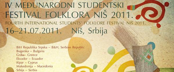 4. Međunarodni Festival Folklora