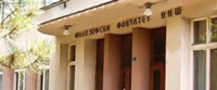 4 decenije Filozofskog fakulteta u Nišu