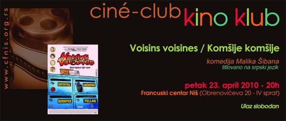 Kino Klub | Komšije Komšije