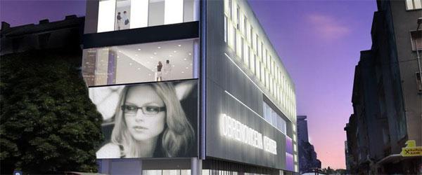 Forum šoping centar u Nišu