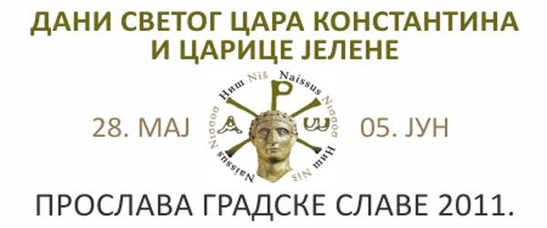Dani Svetog Cara Konstantina