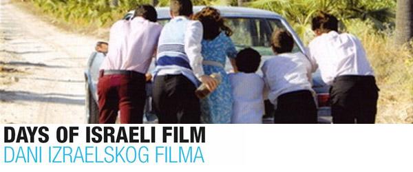 Dani izraelskog filma u Nišu