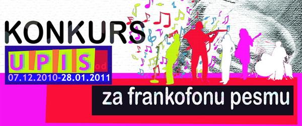 UPIS na Konkurs za frankofonu pesmu 2011