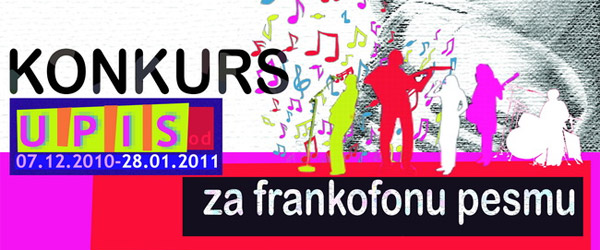 Konkurs za frankofonu pesmu 2011