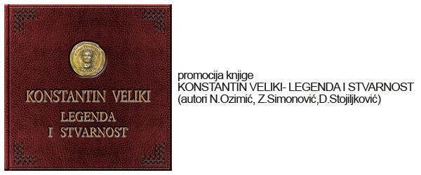 """'Konstantin Veliki – legenda i stvarnost"""""""
