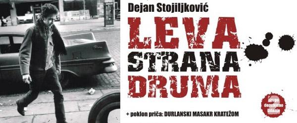 """Promocija drugog izdanja knjige """"Leva strana druma"""""""