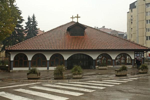 Crkva Sv. Arhanđela Mihaila