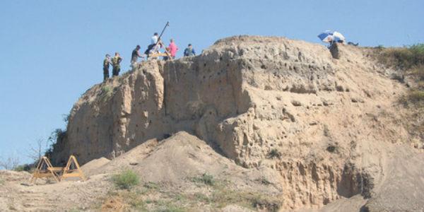 Bubanj (arheološko nalazište)