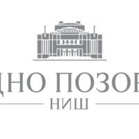 narodno-pozoriste-logo1