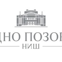 narodno-pozoriste-logo6