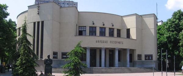 Dan Narodnog pozorišta