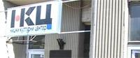 Prva gradska knjižara u Nišu
