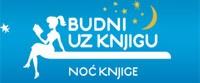 noc-knjige-2012