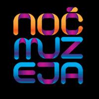 Noć muzeja 2014 – Niš