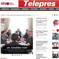 Novi sajt Niške televizije