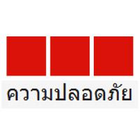 Agencija za obezbeđenje ljudstva i imovine unajmila agenciju da im obezbedi ljudstvo i imovinu