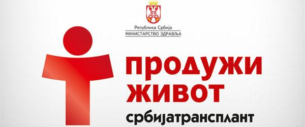 """Kampanja """"Produži život"""" u Nišu"""
