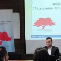 projekat-palilulska-rampa1