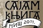 Sedmi Svetosavski sajam knjiga