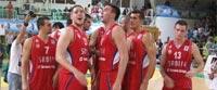 Besplatne karte za košarku u Nišu