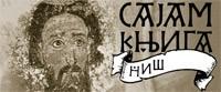 svetosavski-sajam-knjiga