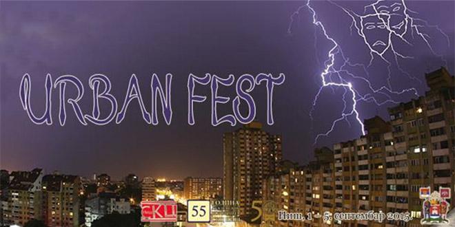 Urban Fest 2015