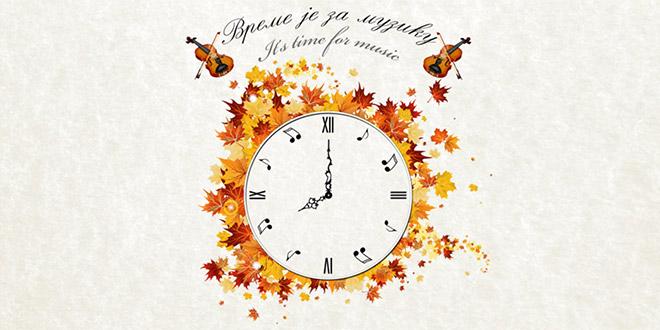 Niške muzičke svečanosti – NIMUS 2015