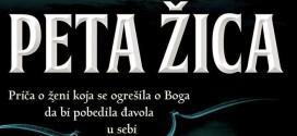 """""""Peta žica"""" Branislava Jankovića od 4. decembra u prodaji"""