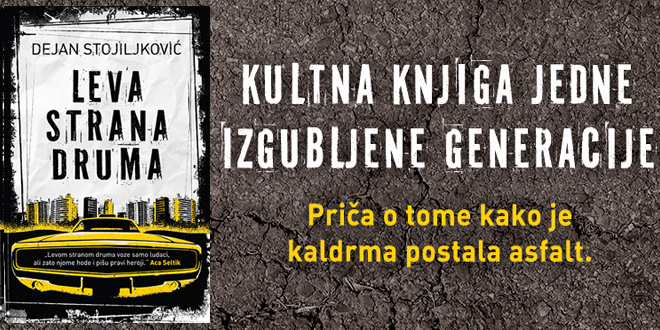 """""""Leva strana druma"""" Dejana Stojiljkovića u prodaji od 15. septembra"""